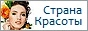 KrasaLand.ru
